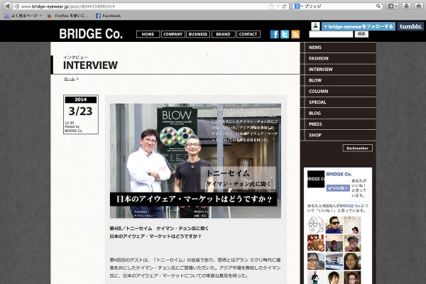 BRIDGE-Co_website2014-3
